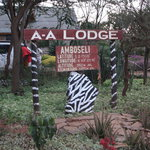 picture$amboseli_lodge