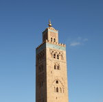 picture$marrakesh_koutoubia